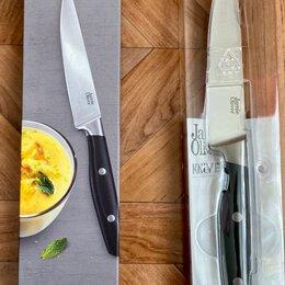 Ножи кухонные - Новый нож JamieOliver, 13cm, 0