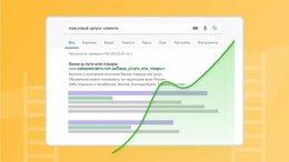 IT, интернет и реклама - Поисковое продвижение сайта в интернете (SEO), 0