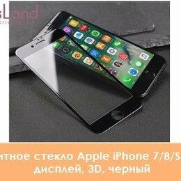 Защитные пленки и стекла - Защитное стекло Apple iPhone 7/8/SE2 на дисплей, 3D, черныйШ0174, 0