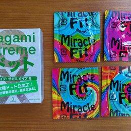 Презервативы - Презервативы Sagami (Япония), 0