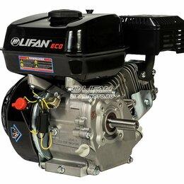 Двигатели - Двигатель LIFAN (Лифан)170F Eco D20, 0