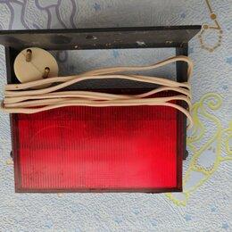 Осветительное оборудование - Красный светильник СССР для проявки фотографий, 0
