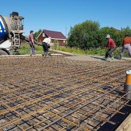 Архитектура, строительство и ремонт - Строительные работы и благоустройство территорий, 0
