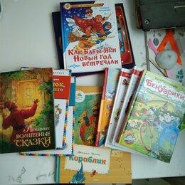 Детская литература - Набор детских книг, 0