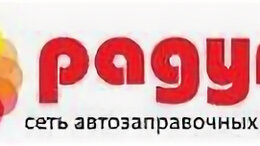 Кассир - Оператор-кассир АЗС, 0