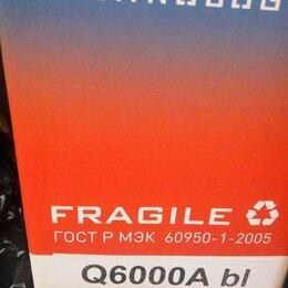 Картриджи - Картридж лазерный HP 124A (Q6001A), 0