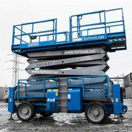 Грузоподъемное оборудование - Аренда ножничного подъемника Genie GS-5390 18 м в Ярославле, 0