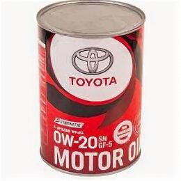 Масла, технические жидкости и химия - Масло моторное TOYOTA  0W-20, 4L (жест.упак), 0