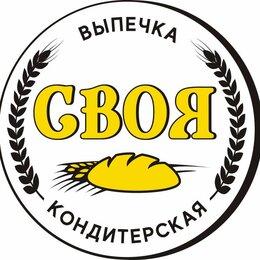 Пекарь - Заведующий производством/Шеф-пекарь, 0