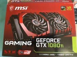 Видеокарты - Видеокарта msi gtx 1080 ti gaming, 0