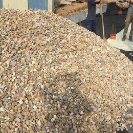 Строительные смеси и сыпучие материалы - Песок щебень доставка , 0