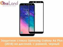Защитные пленки и стекла - Защитное стекло Samsung Galaxy A6 Plus (2018) на…, 0