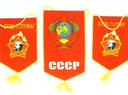 Флаги и гербы -  Вымпел односторонний Будь готов, Будь готова, 0