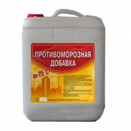Антисептики - Противоморозная добавка до -25С 10 л, 0