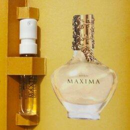 Парфюмерия - Пробный образец парфюмерной воды Maxima женская эйвон 1,5 мл новый, 0
