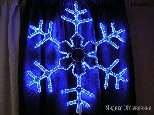 Синяя светодиодная фигура Снежинка 60 см по цене 2199₽ - Новогодний декор и аксессуары, фото 0