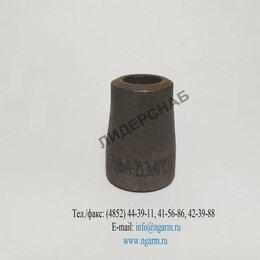 Водопроводные трубы и фитинги - Переход 26,9х4-21,3х4 сталь 20 ГОСТ 17378, 0