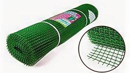 Заборчики, сетки и бордюрные ленты - Сетка пластиковая 15*15мм, 0