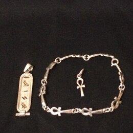 Комплекты - Украшения из египетского серебра, 0