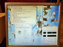 Мониторы - Монитор LG Flatron L1751SQ, 0