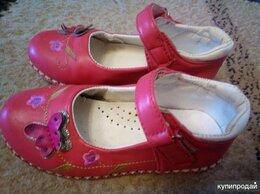 Балетки, туфли - Туфли детские коралловые 29 размер, 0