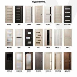 Межкомнатные двери - Межкомнатные двери царговые, 0
