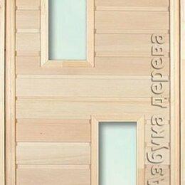 Двери - Двери для бань, 0