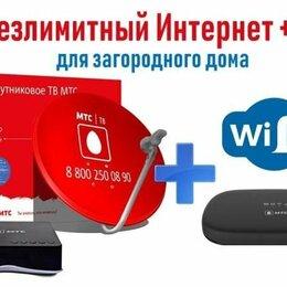 Спутниковое телевидение - Спутниковое ТВ+интернет, 0