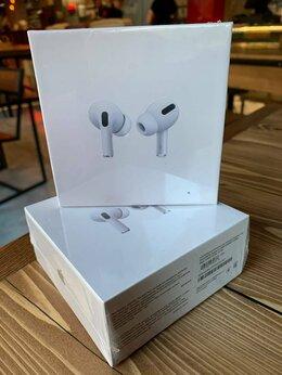 Наушники и Bluetooth-гарнитуры - Беспроводные наушники AirPods Pro + чехол в…, 0