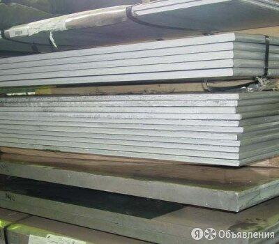 Лист алюминиевый 1.5х1200x3000 мм Д16АМ по цене 243₽ - Металлопрокат, фото 0