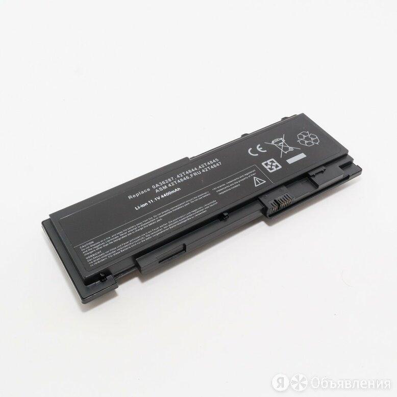 Аккумулятор для ноутбука Lenovo 45N1039 по цене 1810₽ - Аксессуары и запчасти для ноутбуков, фото 0