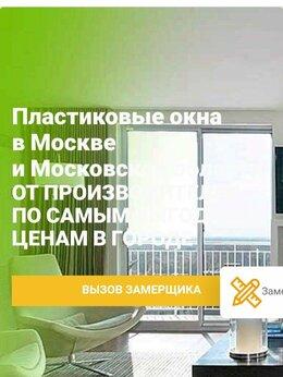 Окна - ЗАМЕНА ОКОН И ОСТЕКЛЕНИЯ, 0