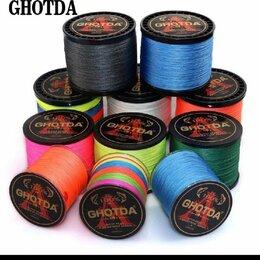 Леска и шнуры - Плетёнка GHOTDA  300 м., 0