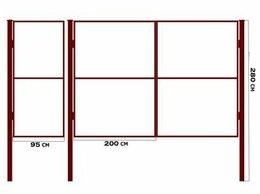 Заборы и ворота - Ворота садовые с калиткой , 0