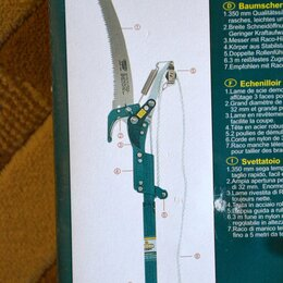 Ручные секаторы, высоторезы, сучкорезы - Секатор штанговый Raco 53/371 пила 350 мм веткорез телескопический, 0