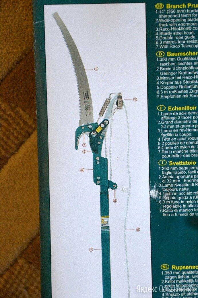 Секатор штанговый Raco 53/371 пила 350 мм веткорез телескопический по цене 5490₽ - Ручные секаторы, высоторезы, сучкорезы, фото 0