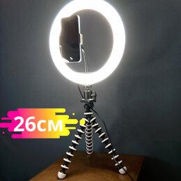 Осветительное оборудование - Кольцевая лампа 26 см штатив настольный, 0