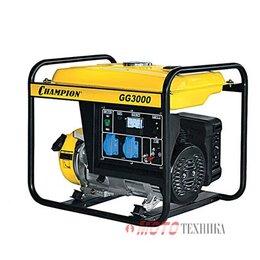 Электрогенераторы и станции - Генератор бензиновый Champion GG 3000, 0