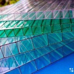 Строительные смеси и сыпучие материалы - Поликарбонат для теплиц/навеса, 0