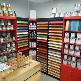 Торговля - Магазин лакокрасочных материалов, 0