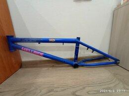 Велосипеды - bmx рама, цепь и тд, 0