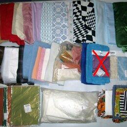 Ткани - Отрезы ткани винтажные и новые, 0