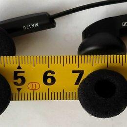 Аксессуары для наушников и гарнитур - Амбушюры d=18 мм (они же подушечки, насадки) для наушников, цена за 6 шт., 0