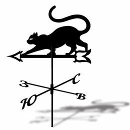 Флюгеры - Флюгер Кошка, 0