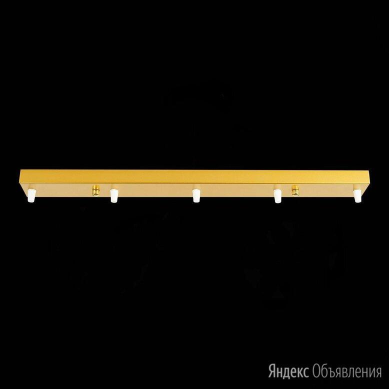 Основание для светильника ST Luce SL001.213.05 по цене 2300₽ - Настенно-потолочные светильники, фото 0