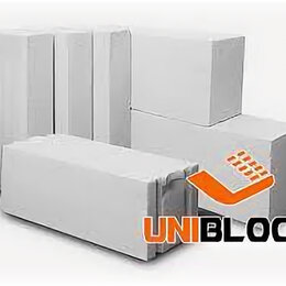 Строительные блоки - Газобетонные блоки всех размеров, 0