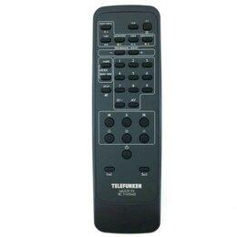 Пульты ДУ - Пульт Telefunken RC-5105MX, 0