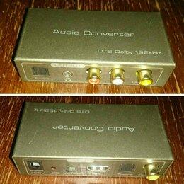 Цифро-аналоговые преобразователи - Hdmi ARC audio converter DTS DD 192kHz цап Extract, 0