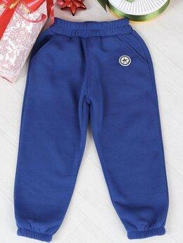 Брюки - Новые штаны брюки спортивные на мальчика, 0