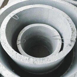 Железобетонные изделия - Кольца для колодцев сборные железобетонные, 0